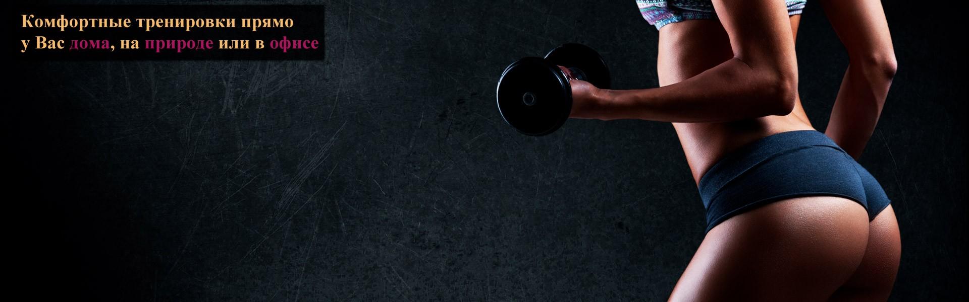 fitnessgo slider ru